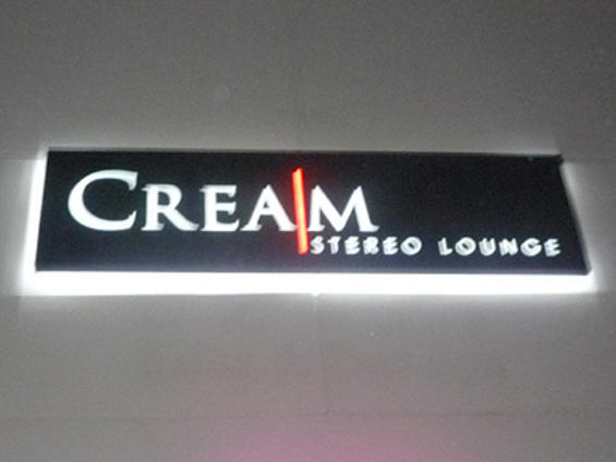 Cream Stereo Lounge